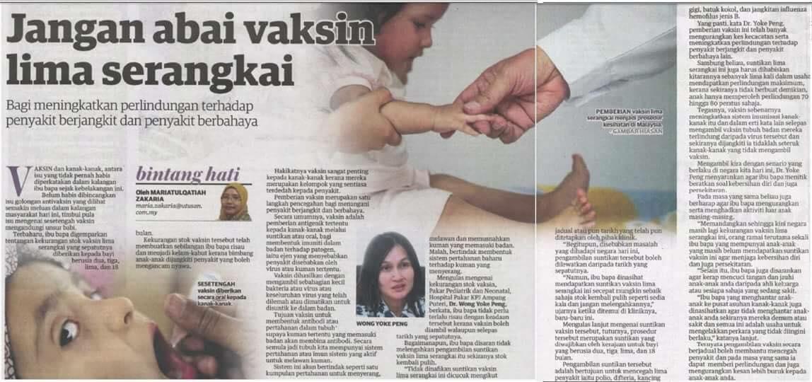 Kenapa Perlu Ambil Vaksin Bagi Anak Kecil?