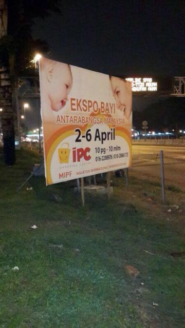 MIPF Malaysia International Parenthood Fair 2-4 April 2014