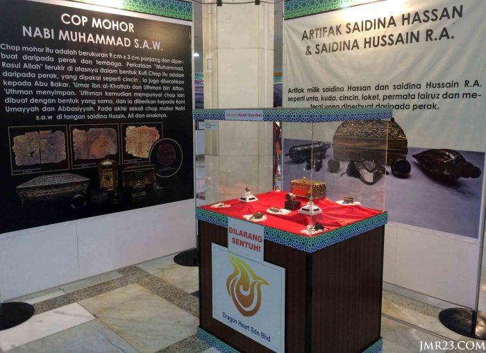 Artifak Saidina Hassan & Saidina Hussain