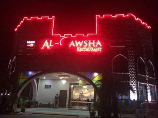 kedai makanan arab di Shah Alam
