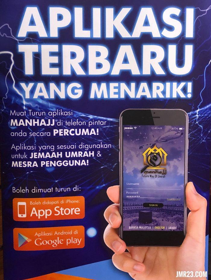 aplikasi manhajj