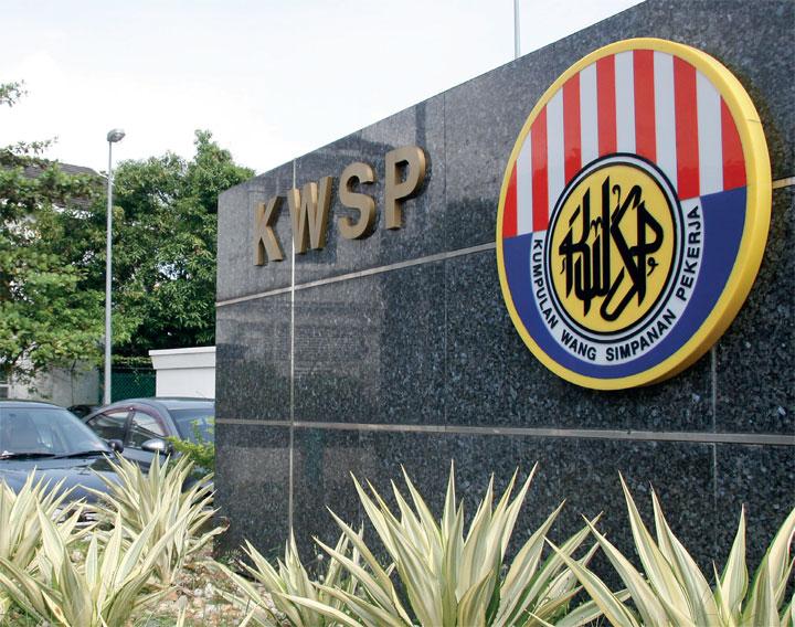 bantuan KWSP