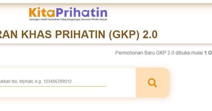 Syarat Rayuan GKP 2.0